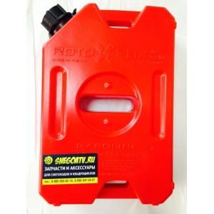 Канистра Rotopax  красная для топлива 4л