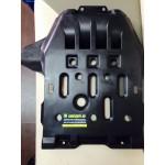 Защита днища двигателя пластиковая для квадроцикла Yamaha