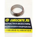 Кольцо глушителя ARTCTIC CAT
