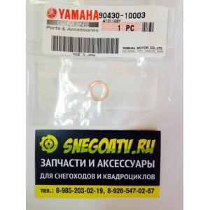 Кольцо уплотнительное Yamaha