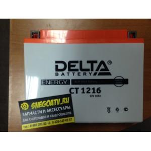Аккумулятор СТ 1216 Delta Аккумуляторная батарея