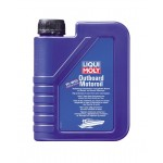 Минеральное моторное масло для подвесных судовых двигателей Outboard Motoroil (1л)
