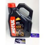 Синтетическое моторное масло для квадроциклов Motul ATV Power 4T  5W40