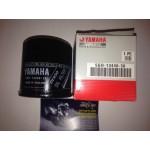 Фильтр масляный Yamaha Grizzly 660