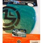 Фильтр воздушный с пропиткой для квадроциклов Yamaha Grizzly 550-700