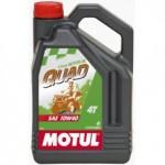 Масло моторное MOTUL Quad 4T 10w-40 4 л