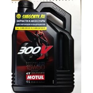 Масло Motul 300 V 4T FL Road Racing SAE  15w-50 4 л