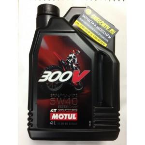 Масло MOTUL 300 V 4T Off Road SAE  5w-40 4 л
