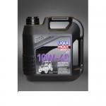 Синтетическое моторное масло для 4-тактных квадроциклов ATV 4T Motoroil Offroad 10W-40 4л