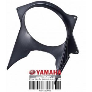 Водозаборник для гидроцикла  Yamaha SUPER JET