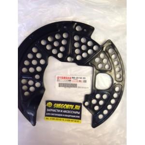 Защита тормозного диска перед , зад правая Yamaha Grizzly 550, 700