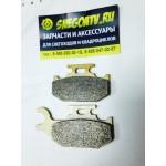 Колодки тормозные передние правые Can-Am Outlander /сузуки