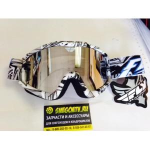 Очки для кроссового шлема FLY  зеркальные