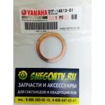 Кольцо приёмной трубы Yamaha Grizzly
