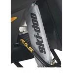 Чехлы для амортизаторов BRP Ski-Doo серый цв