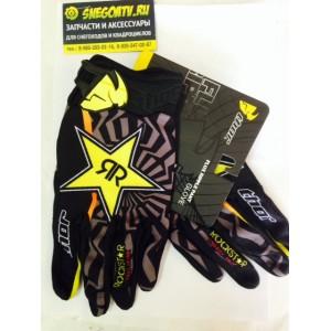 Перчатки для квадроциклов и мотоциклов
