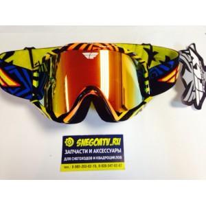 Очки для кроссового шлема  FLY зимние  зеркальные(оранжевые)