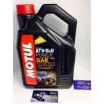 Синтетическое моторное масло для квадроциклов Motul ATV SXS Power 4T 10W50