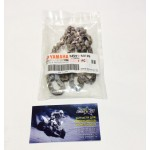 Цепь ГРМ  для  квадроциклов Yamaha Grizzly 660
