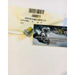 Болт вилки кардана для квадроцикла  Can-Am Outlander