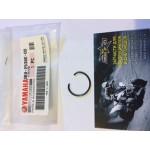 Стопорное кольцо внутреннего шруса для квадроциклов Yamaha Grizzly